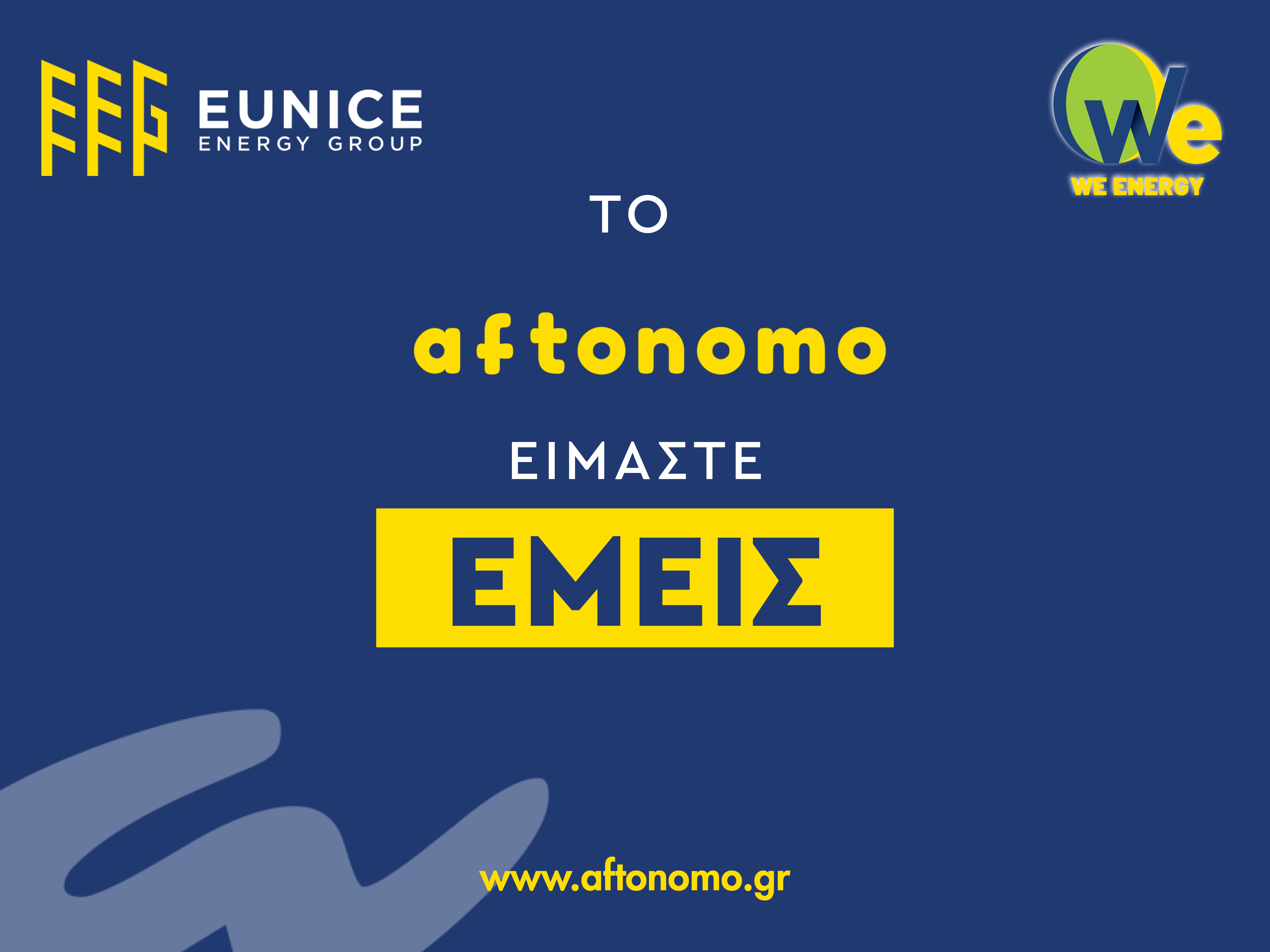 Aftonomo - EUNICE ENERGY GROUP EEG